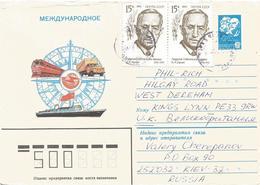 Ukraine 1990 Kiev Nobel Prize Literature Ivan Bunin Postal Stationary Cover - Nobelprijs
