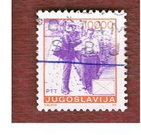 JUGOSLAVIA (YUGOSLAVIA)   - SG 2284a  -    1989 POSTAL SERVICES: POSTMAN    -  USED - 1945-1992 Repubblica Socialista Federale Di Jugoslavia