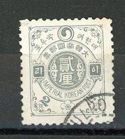 CORÉE - DIVERS - N° Yvert 16 Obli - Korea (...-1945)