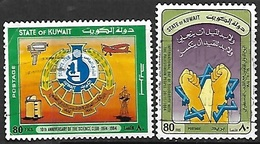 Kuwait  1984   Sc#968, 976 Better Used   2016 Scott Value $3.80 - Kuwait