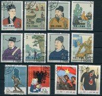 (Cina229) Cina Lotto Stamps - 1949 - ... République Populaire