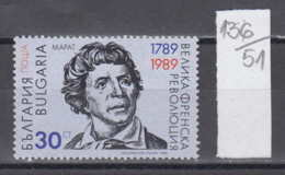 51K136 / 3783 Bulgaria 1989 Michel Nr. 3765 - Bicentenary Of French Revolution , Jean Paul Marat (1744-1793) - Révolution Française