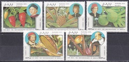 Westsahara Sahara OCC 1991 Entdeckungen Discovery Kolumbus Columbus Pflanzen Plants Pfeffer Pepper Ananas, Mi. --- ** - Otros - África