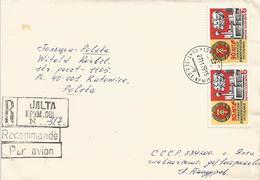 Ukraine 1979 Jalta Krim Crimea GDR Registered Cover - Oekraïne