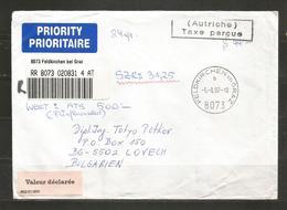 AUSTRIA - WERT BRIEF - VALEUR DECLAREE - Traveled Cover To BULGARIA    - D 4083 - 1945-.... 2. Republik