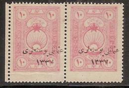 (Fb).Anatolia.1921.Marche Di Turchia 10pa**nuove Gomma Integra.MNH,con Soprast. Spostata A Destra  (447-16) - 1920-21 Anatolie