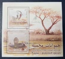 ALGERIA ALGERIE 2019 FAUNA PROTECTED SPECIES SNAKES REPTILES SERPENTS COBRA ORYX DAMMAH GAZELLE FAUNE BLOC SHEET MNH - Serpientes