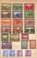(Fb).Bosnia Erzegovina S.H.S.1918-19.Antica Collezione.Francobolli Nuovi E Qualche Usato (2 Scan) (109-15) - Bosnia Erzegovina