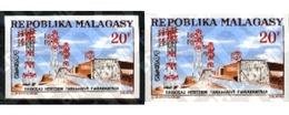 Ref. 193395 * MNH * - MADAGASCAR. 1963. TELECOMMUNICATIONS . TELECOMUNICACIONES - Madagascar (1960-...)