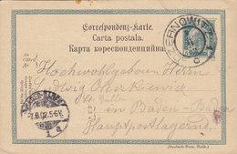 Ukraine Vorläufer Austria Uprated Postal Stationery Ganzsache Entier Correspondenz-Karte CZERNOWITZ 1902 BADEN-BADEN - Ganzsachen