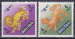 Bhutan 1968 Religion Buddhismus Mythologie Myths Tiere Fauna Animals Tiger Löwe Lions Singhi, Aus Mi. 194-8 ** - Bhutan