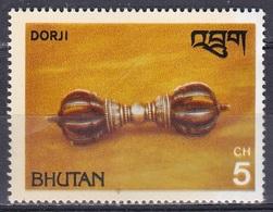 Bhutan 1979 Kunst Arts Kultur Culture Kunsthandwerk Handicrafts Zepter Scepter Sceptre Dorji, Mi. 733 ** - Bhutan