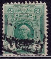Peru 1909, Columbus, 2c, Sc#178, Used - Peru
