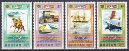 Bhutan 1974 Organisationen Postwesen Weltpostverein UPU Eisenbahnen Railways Trains Schiffe Ships, Aus Mi. 592-9 ** - Bhutan