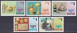 Bhutan 1975 Kunst Arts Kultur Culture Kunsthandwerk Handicrafts Schmuck Jewellery Pulverhorn Ornamente, Aus Mi. 628-6 ** - Bhutan
