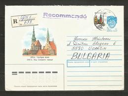 OGRE - LATVIJA  Epoque USSR  - Traveled Cover To BULGARIA    - D 4087 - Latvia