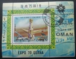 Oman Bloc EXPO D'OSAKA 1970 Oblitéré - 1970 – Osaka (Japon)