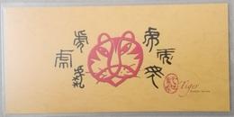2010 Singapore. Year Of Tiger. Stamp Set Presentation Pack. MNH - Singapore (1959-...)