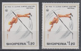 ALBANIA 1976 OLYMPIC GAMES POLE VAULT IMPERFORATED - Jumping