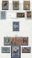 12807 GRECE  Collection Vendue Par Page  N°685 - 699 */ °  1959   TB - Greece