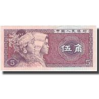 Billet, Chine, 5 Jiao, 1980, 1980, KM:883a, SPL+ - Chine