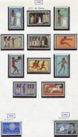 12809 GRECE  Collection Vendue Par Page  N°713 - 725 */ °  1960-61   TB - Greece
