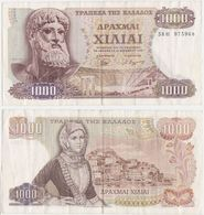Greece P 198 B - 1000 1.000 Drachmai 1.11.1970 - VF - Greece