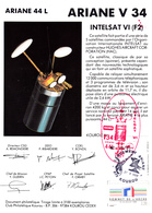 France Ariane V34 Neuf - Europe