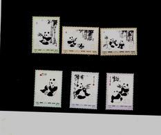 CHINA-STAMPS-1973-PANDA-UNUSED-SEE-SCAN - Unused Stamps