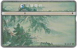Taiwan - Chunghwa Telecom - L&G - Mountains Landscape - 825D- 1998, 100U, Used - Taiwan (Formosa)