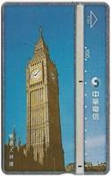 Taiwan - Chunghwa Telecom - L&G - London Clock Tower - 757L - 1997, 100U, Used - Taiwan (Formosa)
