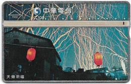 Taiwan - Chunghwa Telecom - L&G - Lantern Festival - 658G - 1996, 100U, Used - Taiwan (Formosa)