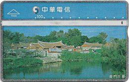 Taiwan - Chunghwa Telecom - L&G - Old Buildings - 694H - 1997, 100U, Used - Taiwan (Formosa)