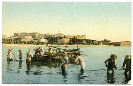 GREECE : CORFOU - LA PECHE A LA RIVE DE CASTRADES / O. A. S. 1918 - Grèce
