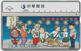 Taiwan - Chunghwa Telecom - L&G - Protect The Younger - 719C - 1997, 100U, Used - Taiwan (Formosa)