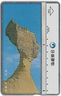 Taiwan - Chunghwa Telecom - L&G - Wonderful Stone 1/4 - 778B - 1997, 100U, Used - Taiwan (Formosa)