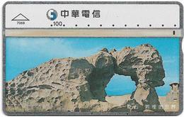 Taiwan - Chunghwa Telecom - L&G - Wonderful Stone 2/4 - 829L - 1997, 100U, Used - Taiwan (Formosa)