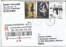 GRECIA CC CERTIFICADA SELLOS SOLDADOS UNIFORME MILITAR SOLDIER - Grecia