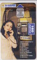 #09 - BANIA LUKA - 160 UNITS - WOMAN WITH TELEPHONE - Jugoslawien