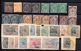Obock Petite Collection Neufs Et Oblitérés 1892/1894. Bonnes Valeurs. B/TB. A Saisir! - Obock (1892-1899)