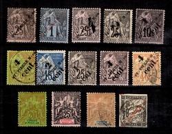 Saint-Pierre Et Miquelon Petite Collection Neufs Et Oblitérés 1891/1892. Bonnes Valeurs. B/TB. A Saisir! - Oblitérés