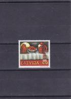 2005 - Europa Cept - Lettonia - Latvia - Lettonie - Latvija - N° YT 606** - Europa-CEPT