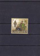 2007 - Europa Cept - Lettonia - Latvia - Lettonie - Latvija - N° YT 674** - Europa-CEPT