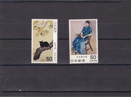 Japon Nº 1305 Al 1306 - 1926-89 Emperador Hirohito (Era Showa)