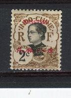 MONG-TZEU - Y&T N° 35* - Type Annamite - Mong-tzeu (1906-1922)