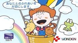 Telecarte JAPON * (1822) BALLON * MONTGOLFIERE - Hot Air Balloon * Aerostato * Heißluft PHONECARD JAPAN - - Sport