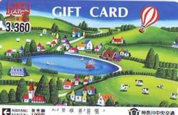 Carte Prepayee JAPON ( 1855) BALLON * MONTGOLFIERE  Hot Air Balloon * Aerostato * Heißluft Prepaid CARD JAPAN - - Sport