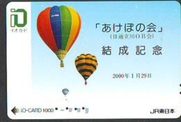 Carte Prepayee JAPON * ( 1857 ) BALLON * MONTGOLFIERE - Hot Air Balloon * Aerostato * Heißluft Prepaid CARD JAPAN - - Deportes