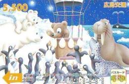 Carte Prepayee JAPON * (1861) BALLON * MONTGOLFIERE - Hot Air Balloon * Aerostato * Heißluft Prepaid CARD JAPAN - - Sport
