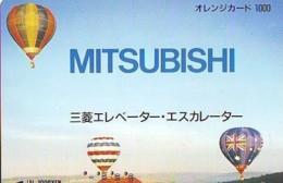 Carte Prepayee JAPON * (1862) BALLON * MONTGOLFIERE - Hot Air Balloon * Aerostato * Heißluft Prepaid CARD JAPAN - - Sport